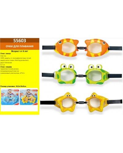 Очки 55603  гипоал, поливинил, забавная форма очков, 3 цвета, (3-10лет) 15*20*4см