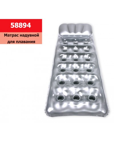 """Матрац винил 58894 """"Стакан"""" стальной, с подголовником, рем. комплектом, в кор. 188*71см"""