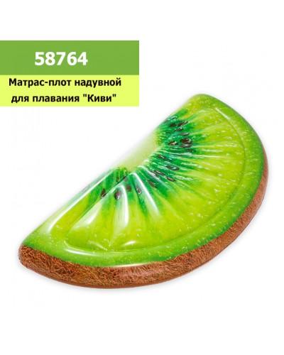 """Надувной матрас 58764 """"Киви"""" винил в кор. 178*85 см"""
