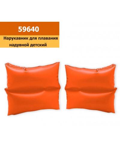 Нарукавник надувн. 59640 оранж., винил(3-6 лет) 19*19см