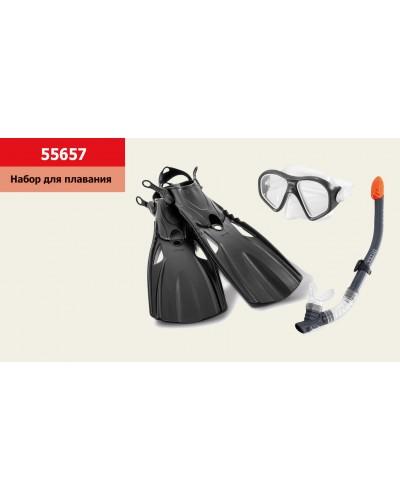 Набор для плаванья 55657 трубка, маска, ласты, от 14 лет