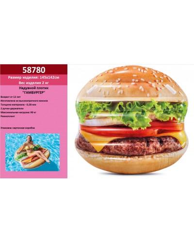 """Надувной матрас 58780 """"Гамбургер""""145х142см"""