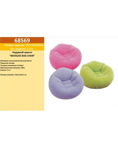 Кресло надувное 68569 Beanless Bag Chair, 107х104х69см, 3 цвета