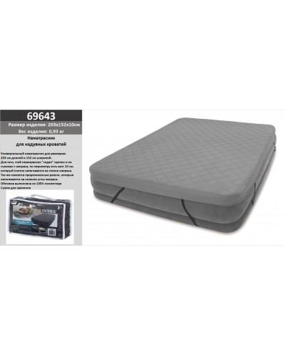 Наматрасник 69643 для двухспальныхнадувных кроватей 99X191СМ