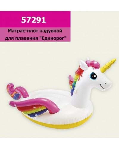 """Плот надувной 57291 """"Единорог"""" 251*163*145 см в кор"""