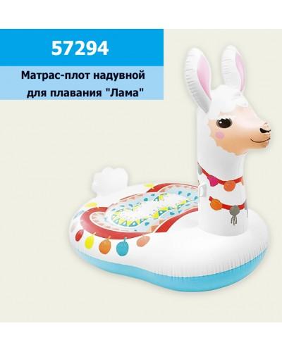 """Плот надувной 57294 """"Лама"""" 201*147*173 см в кор"""