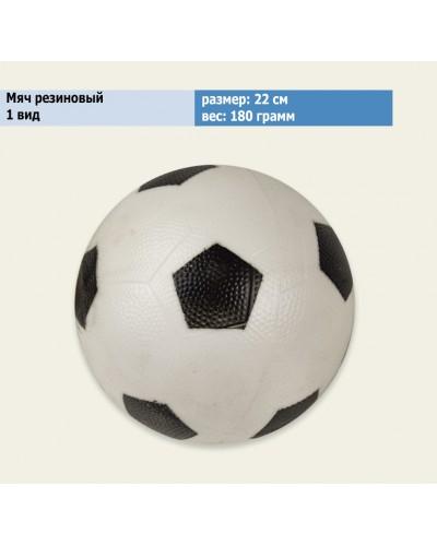 Мяч резиновый YW1897  футбол, 22cm, 180g, 1 вид