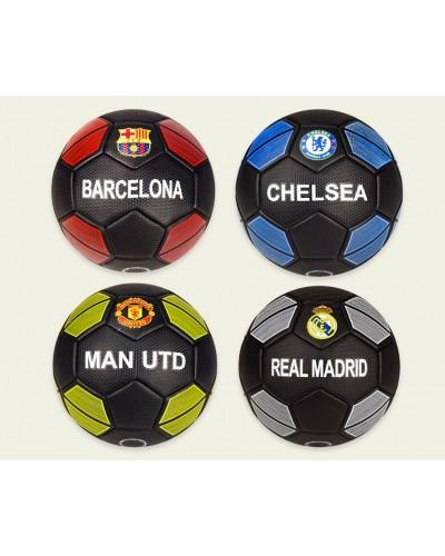 Мяч футбольный FB20143 № 5, PU, 350 грамм, MIX 4 цвета