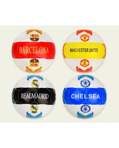 Мяч футбольный FB20144  № 5, TPU, 330 грамм, MIX 4 цвета