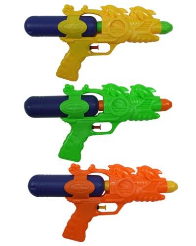 Водяной пистолет 323  3 вида в пакете 30см
