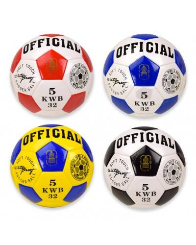 Мяч футбольный B26114 №5, PU, 230 грамм, MIX 4 цвета