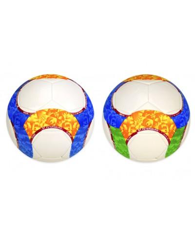 Мяч футбольный BF013 №5 PVC, 320 грамм, MIX 2 цвета