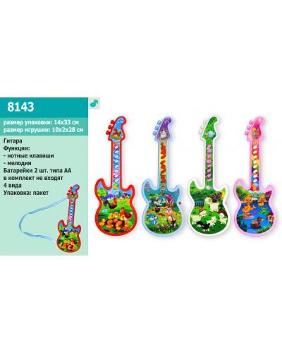 Гитара 8143  4 вида микс, 28см, в пакете 14*33см