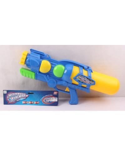 Водный пистолет 298  с насосом, в пакете 53*23*10см
