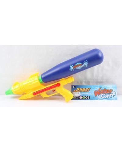 Водяной пистолет HY-638K в пакете, 50*18*7см