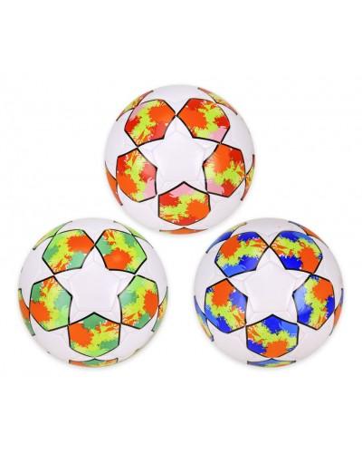 Мяч футбольный FB20121 №5, PU, 310 грамм, MIX 3 цвета