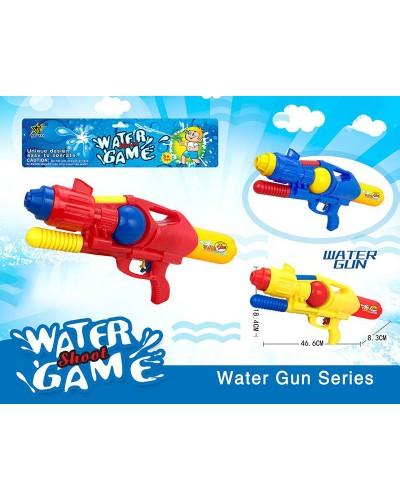 Водяной пистолет M127 с насосом, MIX 3 цвета, 18,4*46,6*8,3 см