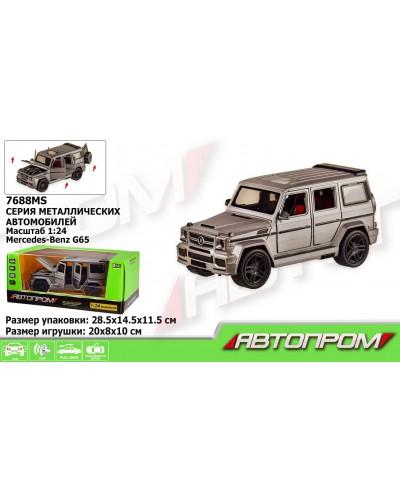 """Машина метал 7688MS """"АВТОПРОМ"""" 1:24 Mercedes-benz G65 MAG Brabus, цвет матово-серый, батар."""