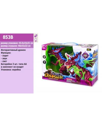"Интерактивное животное 853B ""Дракон"", батар., ходит, звук, свет, в коробке 43,5*15*31см"