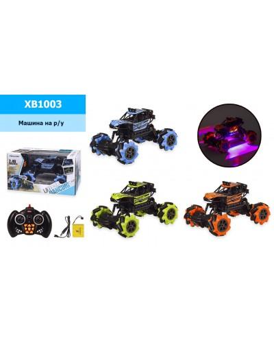 Машина р/у аккум XB1003 3 цвета, 1:16, функция боковой езды, танцует, свет, звук