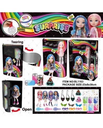 Игровой набор кукла RAINBOW SURPRISE BL1163 Модные фэшн-куклы 17,5 см, можно переодевать + сюрпризы