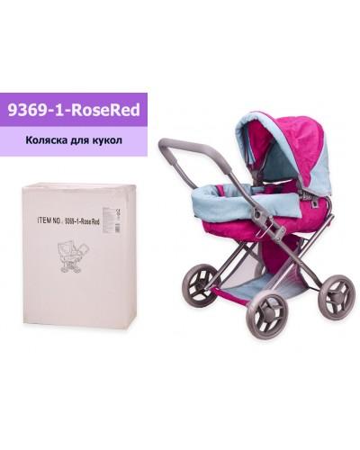 Коляска 9369-1-Rose red зима, съемная переноска, корзина для игрушек, в коробке 37*14*47 см