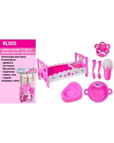 Кроватка RL005  горшок, бутылка, пустышка, тарелка, приборы, в пак. 50*27 см