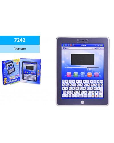 Планшет  7242 батар., 32 функции, 2 языка РУС/АНГЛ, буквы, цифры, музыка, экран 8*4см