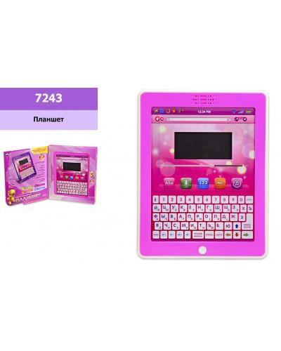 Планшет  7243 батар., 32 функции, 2 языка РУС/АНГЛ, буквы, цифры, музыка, экран 8*4см