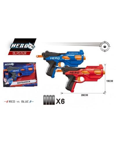 Бластер BT8012 стреляет поролон. снарядами, 2 цвета, в откр. кор. 29*5*20см