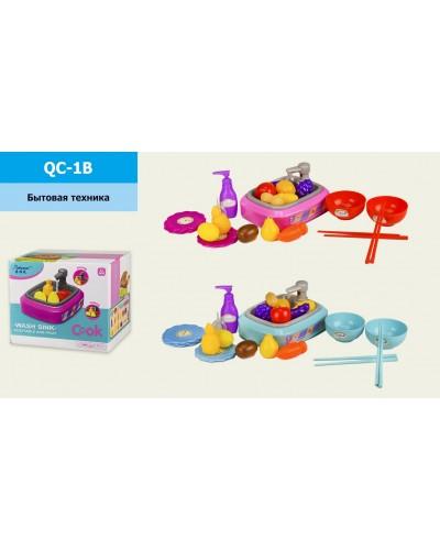 Кухонная мойка QC-1B  2 цвета, плита, кран с водой, посудка, р-р игрушки – 20*16*10.5 см