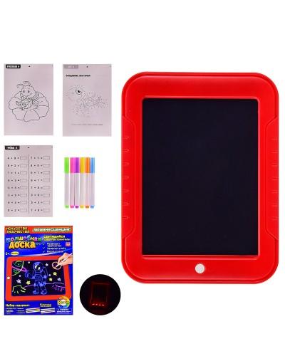 """Доска для рисования D5236 """"Волшебная доска"""" в наборе шаблоны, маркеры,  в коробке 20*2,5 см"""