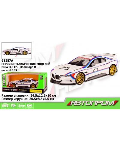 """Машина металл 68257A """"АВТОПРОМ"""", 1:24 """"BMW CSL Hommage R """", батар., свет, звук, откр. двери, капот"""