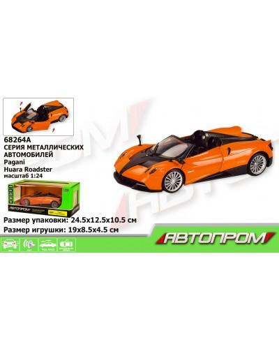 """Машина металл 68264B(A) """"АВТОПРОМ"""", 1:24 Pagani Huayra Roadster, бат, свет, зв, откр. двери, капот"""