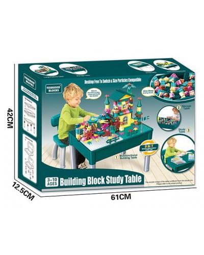 """Детский игровой столик со стульчиком с конструктором """"Table block""""  UG601"""