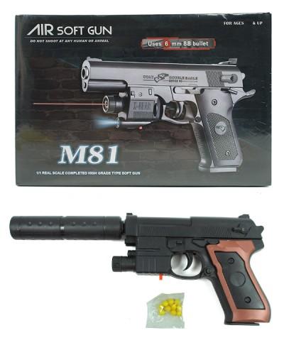 Пистолет 238-3 лазер, пульки, глушитель, в пакете 25*11см