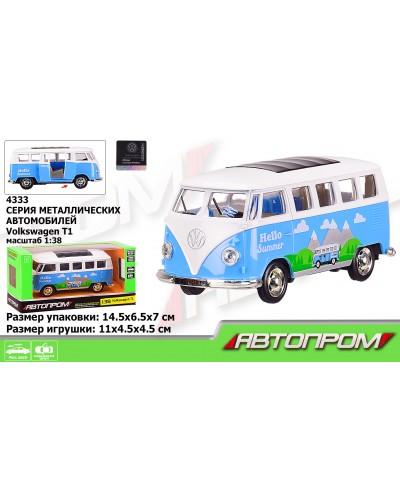 """Автобус металл 4333 """"АВТОПРОМ"""",1:38 Volkswagen T1,синий цвет,откр.двери,в кор. 14,5*6,5*7см"""