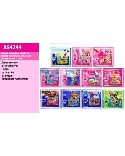 Детские наручные часы  AS4244 эл. цифербл, в наборе кошелек, микс видов