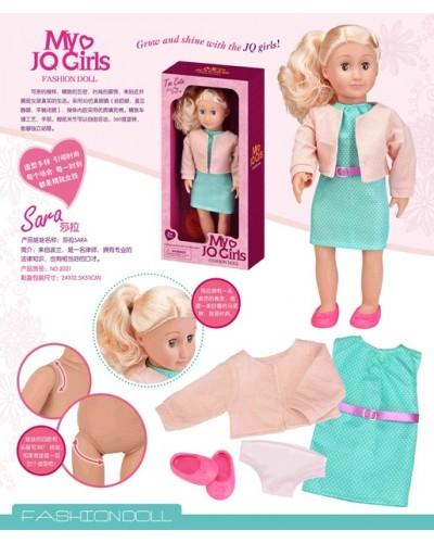 "Кукла ""A"" 2021 мягконабивная, руки- ноги  на шарнирах, в кор.24*13*51 см"