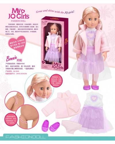 "Кукла ""A"" 2045 мягконабивная, руки- ноги  на шарнирах,в кор.24*13*51 см"