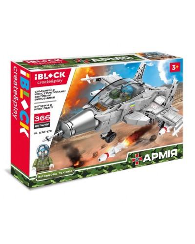 Конструктор IBLOCK PL-920-172 АРМИЯ, 366дет., в собран. кор 21*26*6,8см