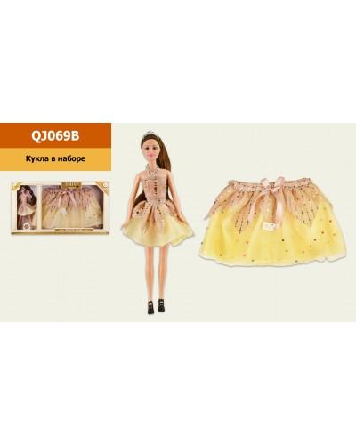 "Кукла ""Emily"" QJ069B с юбкой для девочки, в кор.60*6.5*33 cм, р-р игрушки – 29 см"