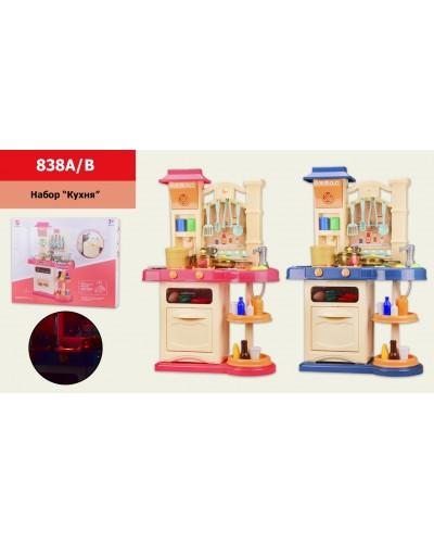 """Набор """"Кухня"""" 838A/B 2 цвета, свет, звук, течет вода, холодный пар, посудка, в кор.55*12*45 см, р-р"""