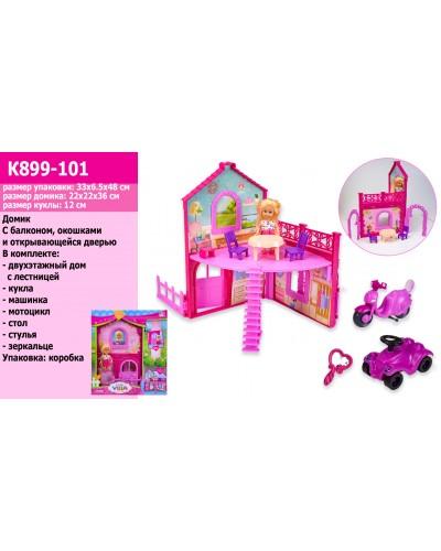 Домик K899-101 2-этаж, куколка, скутер, машина, мебель,аксес,в кор.48*6,5*33 см