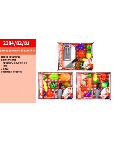 Набор продуктов 2284/82/81 (2284) (YY156797) 3 вида, на липучке, в коробке 30,5*6*24см