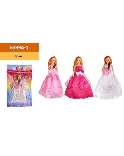 "Кукла  ""Б"" 6399A-13 вида, р-р игрушки – 27 см, в пакете 21*35см"