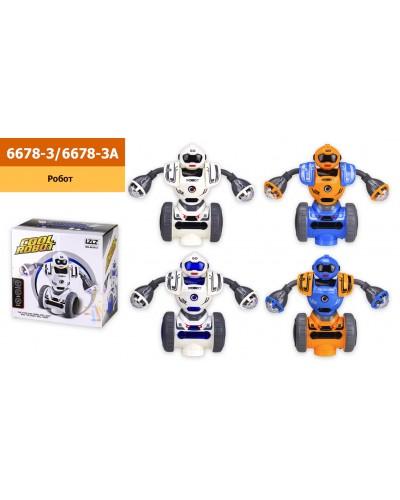Робот батар. 6678-3/6678-3A 4 цвета, свет, в  коробке 20,5*12,5*20см