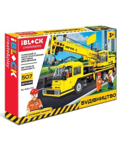 Конструктор IBLOCK PL-920-110 СТРОЙКА, 507дет.,инструкция на укр яз,  в собран.кор 46*30,5*