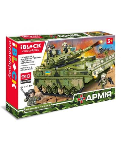 Конструктор IBLOCK PL-920-179 АРМИЯ,910дет., в собран.кор 52*34*7см