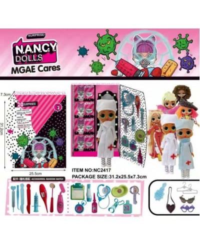 Игровой набор NANCY DOLLS NC2417 кукла с набором доктора, 4 вида+одежда, аксессуары, в кор 31*26*7,3